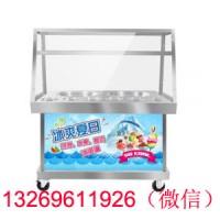 东贝炒酸奶机
