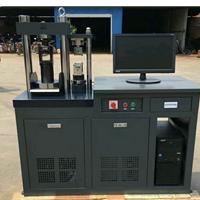 30T抗折抗压一体机,电脑恒应力压力机,压力试验机