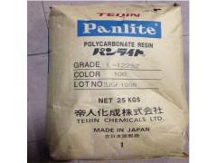 日本帝人/B-4110R无卤阻燃PC 加纤10聚碳酸酯注塑