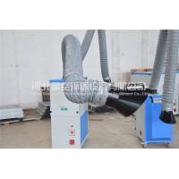 厂家现货销售焊烟除尘器可移动式品质保证