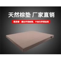 山棕床垫,单人床垫定做,棕轩床垫
