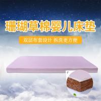山棕床垫,学生床垫厂家,棕轩床垫