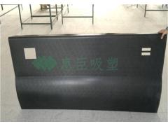 无锡惠臣厂家加工 ABS外壳吸塑成型 大型厚板吸塑