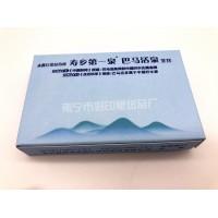 河池餐巾纸生产厂家——南宁好印象纸品竭诚提供服务