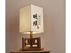 新中式台灯 布艺新中式台灯 卧室新中式台灯