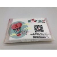 新春佳节临近,广告餐巾纸免费送