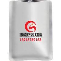 烟台铝箔袋