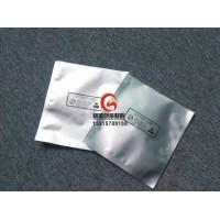 烟台防静电铝箔袋