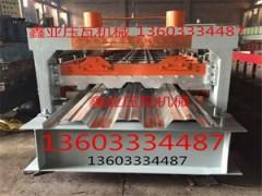 供应鑫业750楼承板机 楼承板设备