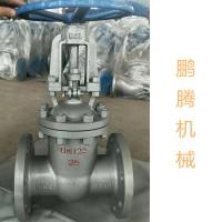 铸钢闸阀价格实惠优惠力度大尺寸齐全欢迎选购