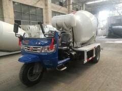 五轮2方混凝土搅拌运输车