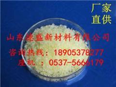 硝酸釤分析純試劑,硝酸釤純度廠家規格