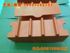 硬质导线遮蔽罩DDHDZBZ10-2-1担遮蔽罩
