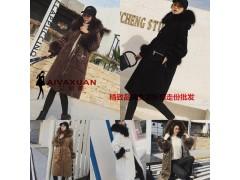 广西最大的品牌折扣批发公司艾薇萱折扣女装代销100%调换货