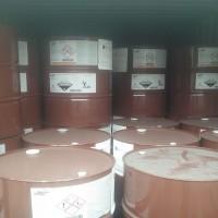 NDM美国进口 正十二烷基硫醇菲利普斯原装