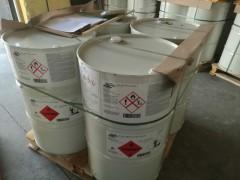 美国雪佛龙菲利普斯品牌旗下产品乙硫醇 现货销售