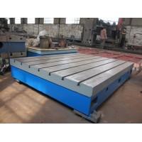 铸铁焊接平台厂家销售