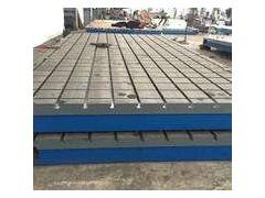 铸铁焊接平台厂家供应