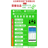 日洋微信最新赚钱项目