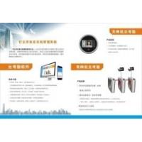河南省建筑工人劳务实名制系统