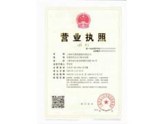 2019上海國際碳酸鈣及精細粉體展覽會