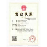 2019上海国际碳酸钙及精细粉体展览会