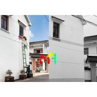 魔画 墙绘机3d立体打印机全自动墙体彩绘喷绘墙面广告壁画