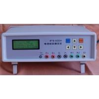 电池综合测试仪,BTS-2004电池综合测试仪