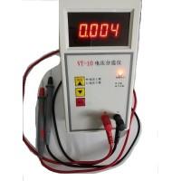 VT-10S电压分选仪,电池电压分选仪