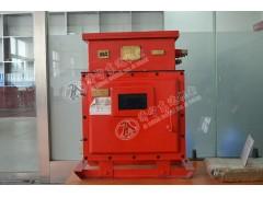 DXBL2880/127J矿用UPS电源磷酸铁锂离子防爆电源