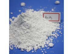 工业碳酸钡批发红星碳酸钡