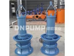 600QZB潜水轴流泵厂家