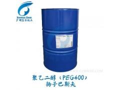聚乙二醇(PEG400)产品介绍