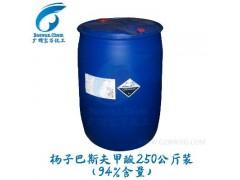 甲酸250公斤装专业直销商