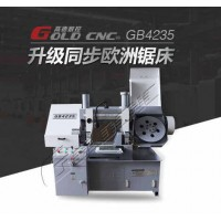 GB4230金属带锯床 品质保障