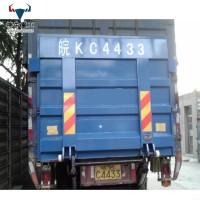 电动升降尾板 货车搬运尾板汽车升降液压尾板