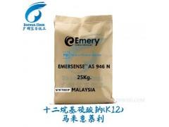 十二烷基硫酸钠批发供应