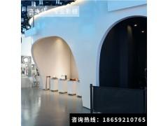 攝影棚漆純白色無影拍攝照相專用道具背景涂料啞光藝術裝飾地坪漆