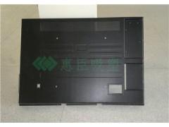 电视机后壳吸塑 ABS大型吸塑外壳 无锡惠臣可定制