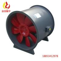 隆宇消防高温排烟风机管道式排烟风机3C认证消防风机厂家直销