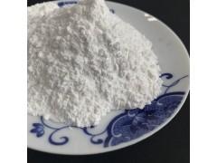 无水氯化钙 工业氯化钙粉末 94含量干燥剂用氯化钙