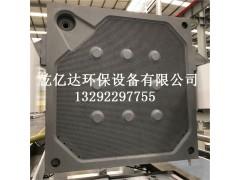 销售景津压滤机滤板 耐酸碱耐高温高压聚丙烯滤板
