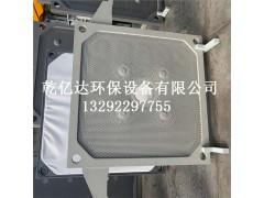 供应污水处理压滤机滤板 高效增强聚丙烯滤板 防腐头尾板