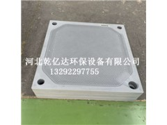 销售压滤机滤板 增强聚丙烯滤板 厢式耐高温耐酸碱滤板