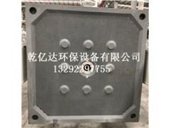 供应快开式滤板 厢式角进料滤板 高温高压隔膜滤板