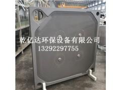 销售压滤机耐酸碱滤板 高温高压厢式滤板 聚丙烯滤板