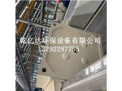供应污水处理滤板 洗煤行业专用滤板 耐酸碱 耐高温高压滤板