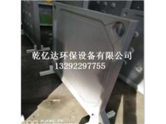 加工定制压滤机配件 增强聚丙烯滤板 隔膜厢式耐酸碱滤板