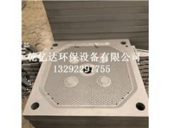 厂家热销镶嵌式滤板 1250型隔膜耐酸碱滤板 聚丙烯滤板