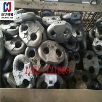 矿用30*108锯齿环 好品质 耐磨 更实用